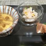 キッチンステージ - 前菜