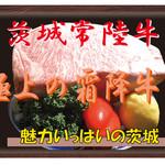 霜降牛ステーキ千 - メイン写真: