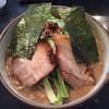 Menyaueda - 料理写真:超激濃ラーメン大盛り