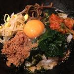 韓のおしり - 石焼ピビンバ ( ´θ`)