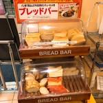 95953640 - パン食べ放題