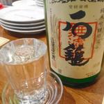 Ramezondoisshoubin - 石鎚純米吟醸  備前雄町