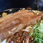 ハルピン 味噌らーめん 雷蔵 - 角煮アップ