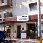 あいりす - 岐阜の有名喫茶、「あいりす」。