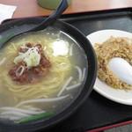 錦福香 - 料理写真:Cランチ(台湾塩ラーメン+炒飯) \700