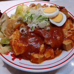 95961428 - 蒙古丼(830円)