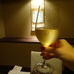 有恒 - 柚子ワイン