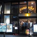 北欧キャンプ料理 CAMPFIRE -