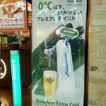 ラッヘン - でも、一番目立っていたのは、このPOPです。 Heineken Extra Coldです。 0℃以下、飲みやすい プレミアムテイスト って、書いています。 これは、飲みたいですよね。