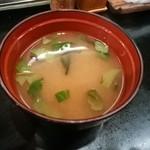 幸甚寿司 - お味噌汁