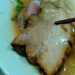麺屋あした - バラ肉