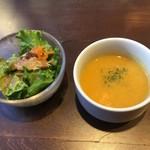 95974230 - セットのサラダ、スープ