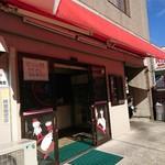 肉のタニガワ - 坂の上のお肉屋さん(^^)