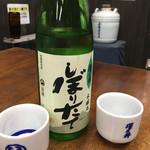 澤乃井 きき酒処 -