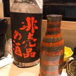 喜助 - 日本酒
