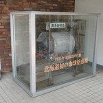 9598107 - 店頭に飾られている焙煎機です。