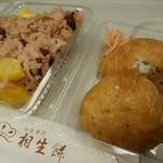 Aioimochihonten - お赤飯、いなり寿司