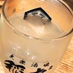 大衆酒場 稲虎2 -