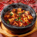 熟成豆板醤の麻婆豆腐