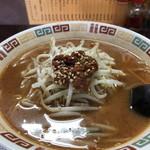 中華料理龍苑 - 料理写真: