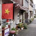 ダラットマリムラ - ベトナムの国旗が出てます