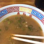 95986654 - スープを飲んでいくとお店の名前が見えてきました