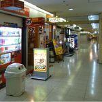 シビれるカラさの旨麺 シビカラ - 大阪駅前第二ビルB2Fのほぼ中央ら辺