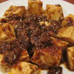 ドラゴン食堂 - しょっぱかった麻婆豆腐