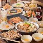 Hokkaido Gourmet Dining 北海道 - 冬3980