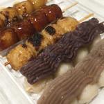 米のキムラ - 料理写真:お団子オールスターです(2018.11.現在)