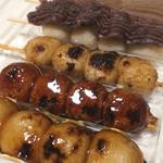 米のキムラ - ベースは玄米だんご