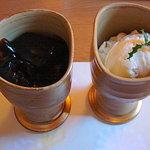 珈琲.吉茶 - コーヒーゼリー