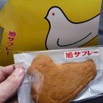 豊島屋 - ☆どちらも素晴らしいです☆