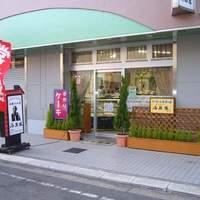 西洋菓子海援隊 - 路地裏にある、小さなお店です。
