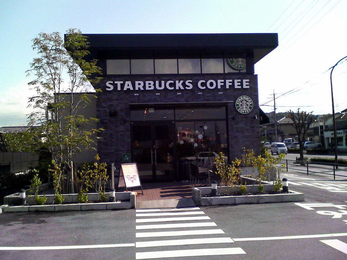 スターバックスコーヒー 松井山手店