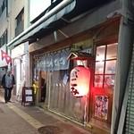 96001040 - 高田馬場駅からは少々歩きます