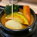 Aburishimizu - チーズたっぷり野菜スープカレー ¥980