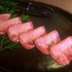 焼肉 彩苑 - 料理写真:特選タン