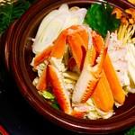◇冬季のお勧め 冬季に食べたい贅沢料理◇