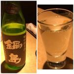 TTOAHISU - 鍋島を。こちらのお料理には日本酒も合います。