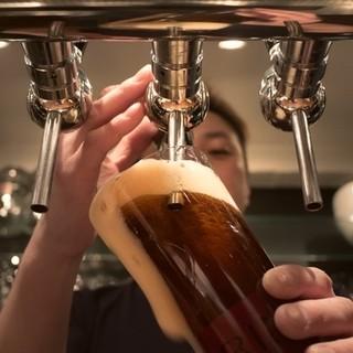 クラフトビールの楽しさ、伝えます!