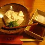 とみや - すくい豆腐