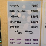 96010455 - メニュー②