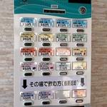 96010635 - 券売機;品目/数量のボタンをポチり. ソフトの種類はカウンタにてドゾ(^^)v @2018/11/03