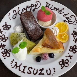 誕生日!記念日のためのサプライズデザートもご用意出来ます!