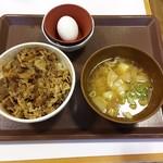 すき家 - 牛丼並 カレー豚汁セット