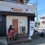 96012862 - 貝出汁らーめん 麺屋 貝原