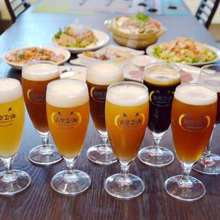 多種にわたるビールと、手作りにこだわった料理の数々