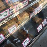 長沼精肉店 -