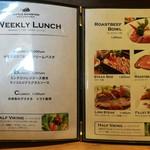 リトルモンスター - 店内用メニュー、左は3種類から選べる週替わり、右はステーキやローストビーフなどお肉ランチ
